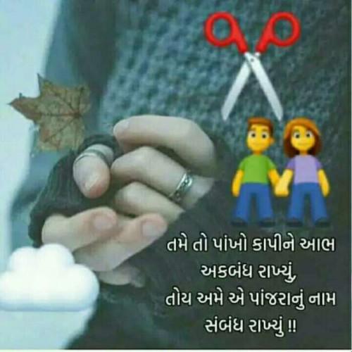 Post by NareshVaghela on 17-Aug-2019 11:41pm