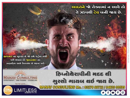 Post by Manav Consulting on 18-Aug-2019 08:07am