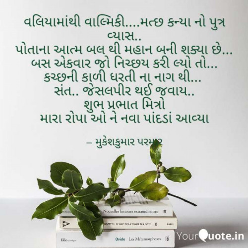 Post by Mukeshkumar Parmar on 18-Aug-2019 08:13am