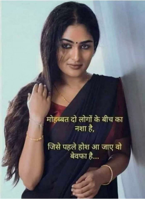 Post by DILIP MEHTA on 18-Aug-2019 01:56pm