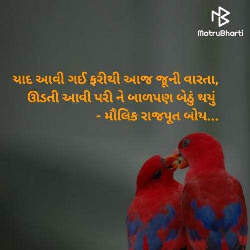 Post by Maulik Rajput on 19-Aug-2019 11:04am