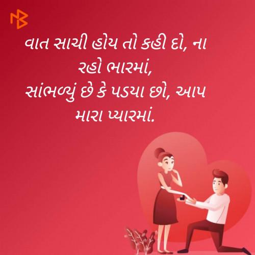 Post by Maulik Rajput on 19-Aug-2019 01:00pm