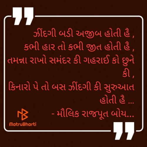 Post by Maulik Rajput on 19-Aug-2019 02:47pm