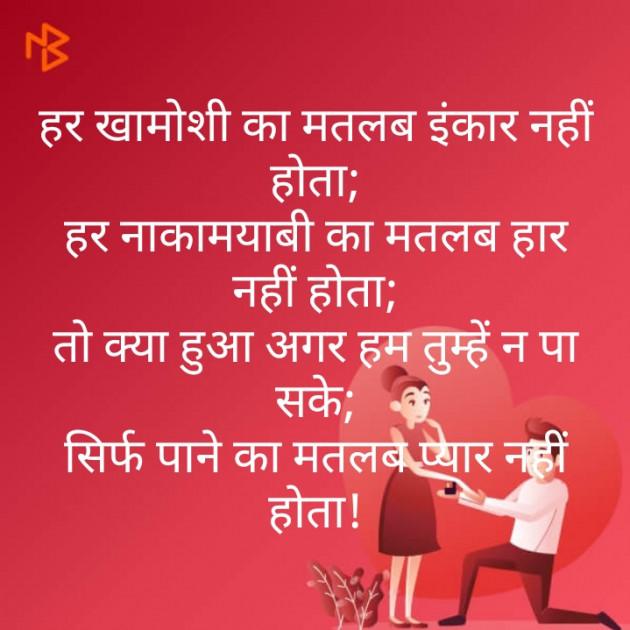 Hindi Whatsapp-Status by Laxman Vadher : 111239471