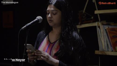 The Monologue videos on Matrubharti