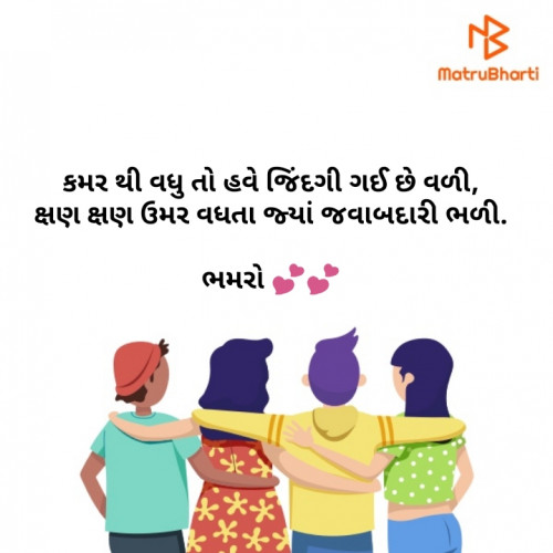 Post by Bhamro on 20-Aug-2019 11:33pm