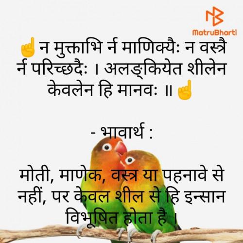 Post by Guru Krupa Jyotish karyalay on 21-Aug-2019 07:41am