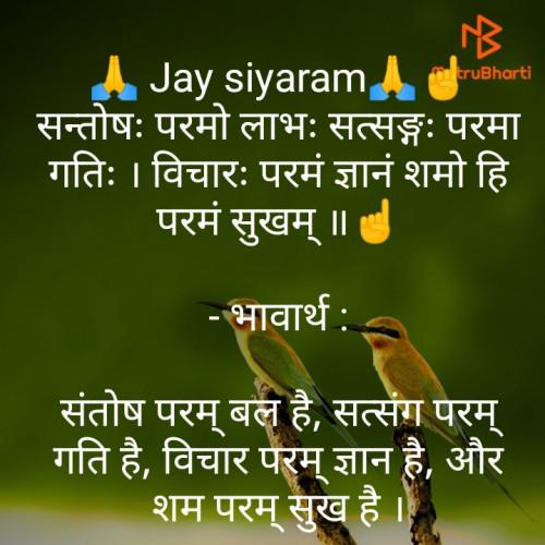 Post by Guru Krupa Jyotish karyalay on 22-Aug-2019 07:26am