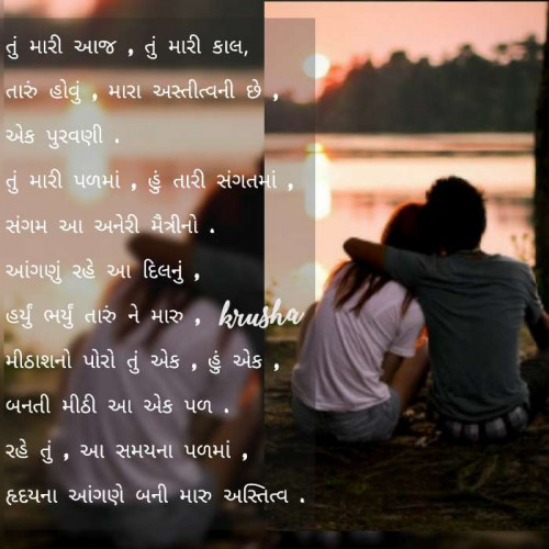 Post by Krusha on 22-Aug-2019 08:48pm