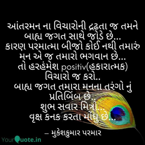 Post by Mukeshkumar Parmar on 23-Aug-2019 08:22am