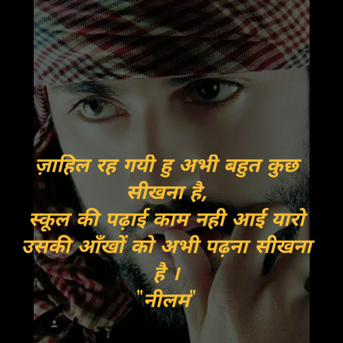 Post by Neelam on 23-Aug-2019 07:08pm