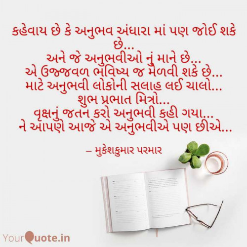 Post by Mukeshkumar Parmar on 25-Aug-2019 09:20am