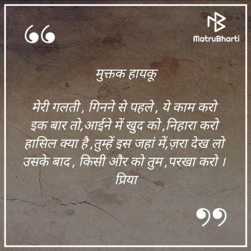 Post by Priya Vachhani on 26-Aug-2019 09:01am