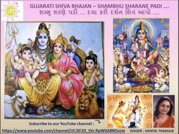 Marathi Religious by Vanita Thakkar : 111242815