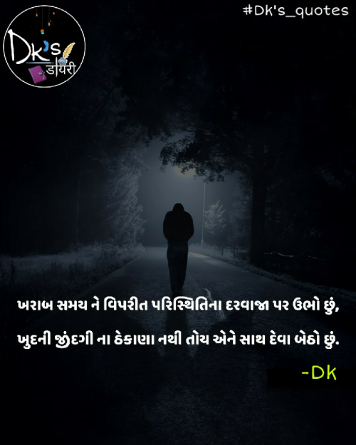 Post by DARSHAN PARMAR on 29-Aug-2019 10:49pm