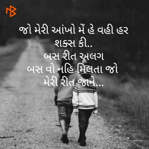 Post by Mukeshkumar Parmar on 30-Aug-2019 09:27am
