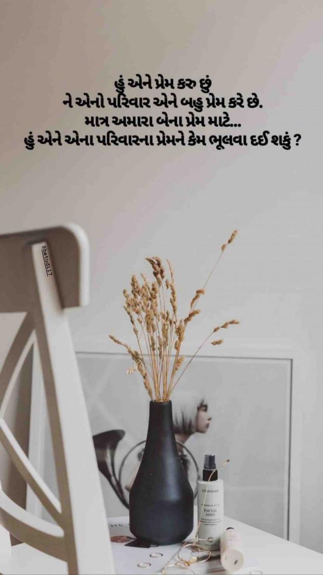 English Blog by Sandeep Katariya : 111245423