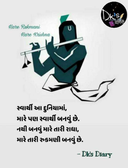Post by DARSHAN PARMAR on 31-Aug-2019 12:11pm