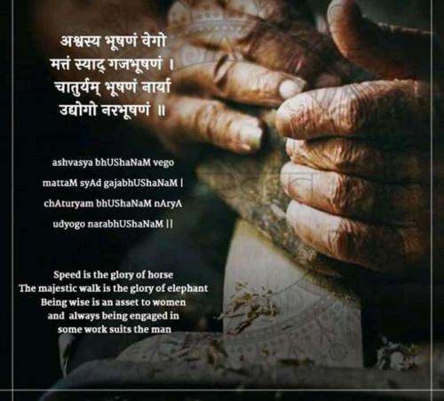 Post by Guru Krupa Jyotish karyalay on 01-Sep-2019 08:00am