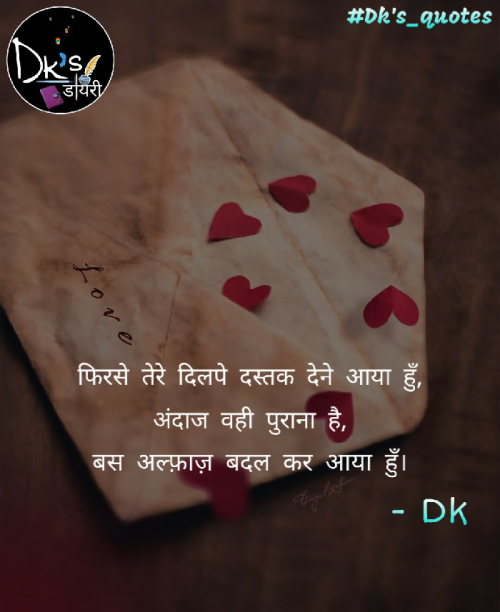 Post by DARSHAN PARMAR on 01-Sep-2019 10:56am