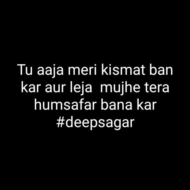 Hindi Thought by Deepsagar : 111246725