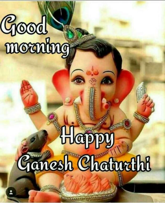 Gujarati Religious by Chauhan Hiren : 111247205