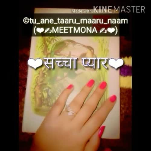 Shrimali Mon2 videos on Matrubharti