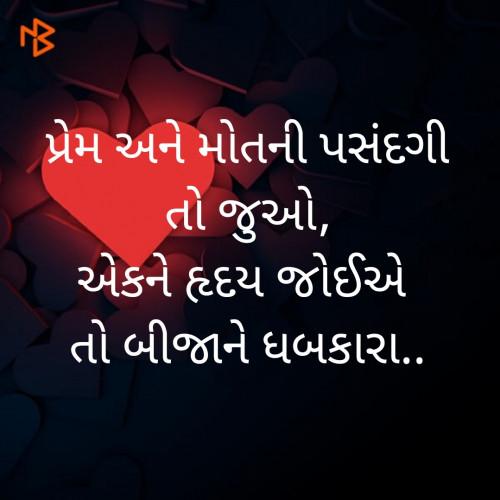 Post by Haris Modi on 04-Sep-2019 10:50am