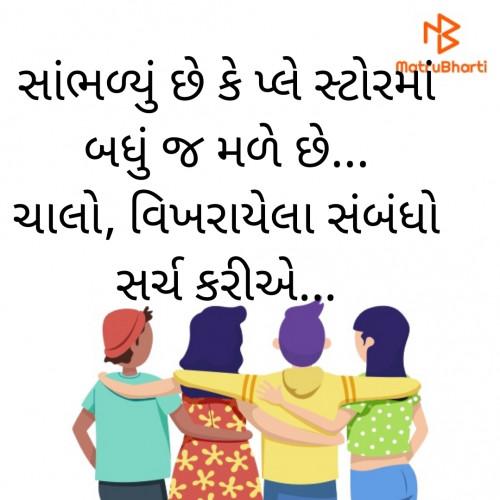Post by Haris Modi on 04-Sep-2019 10:52am