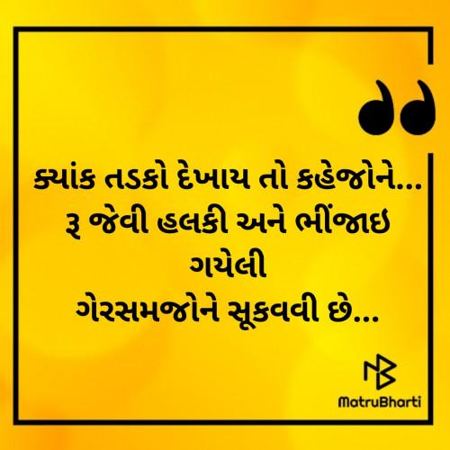 Post by Haris Modi on 04-Sep-2019 11:00am