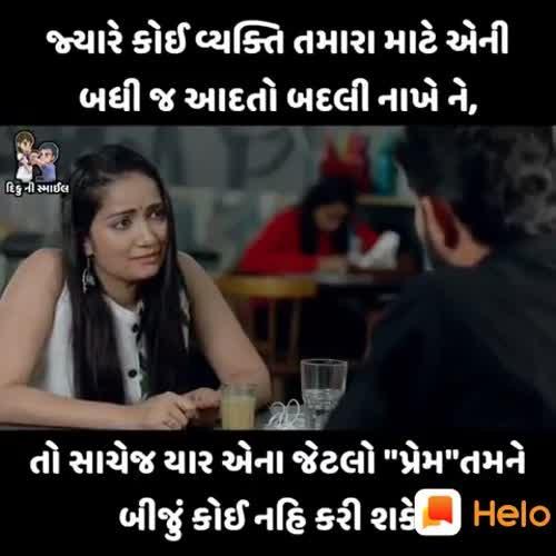 Rahul videos on Matrubharti