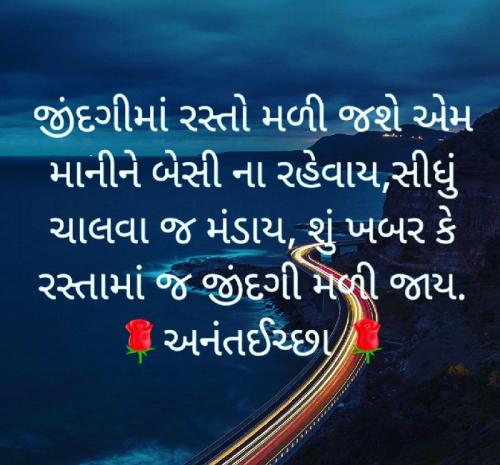 Post by Amit Kalathiya on 07-Sep-2019 09:14am