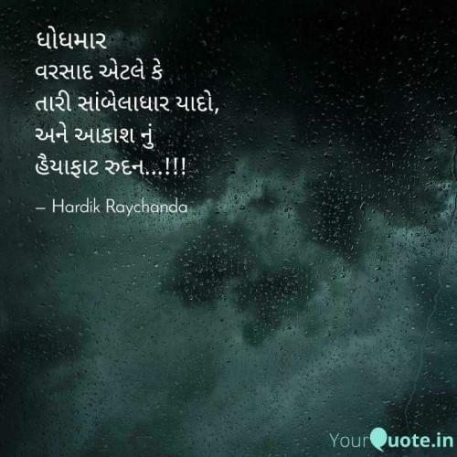 Post by hardik raychanda on 11-Sep-2019 05:40am
