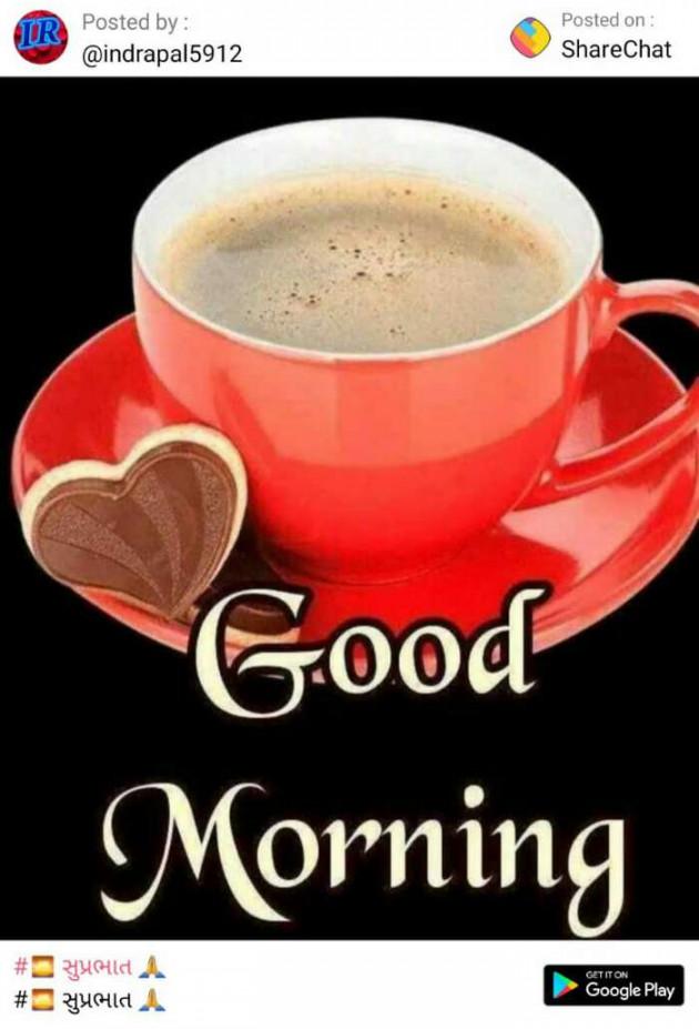 Gujarati Good Morning by Khushbu Patel : 111252983
