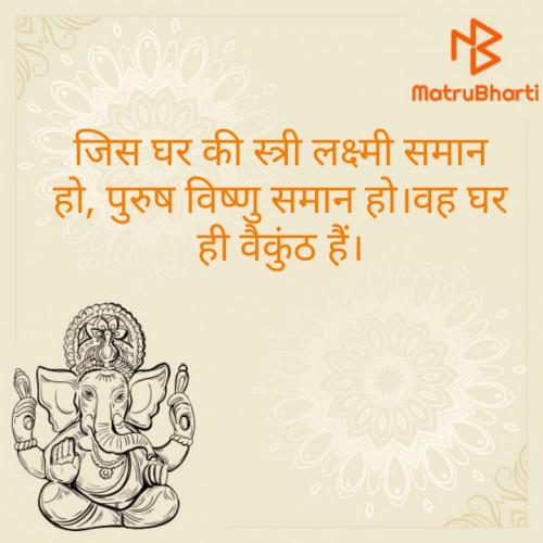 Post by Guru Krupa Jyotish karyalay on 12-Sep-2019 07:16am