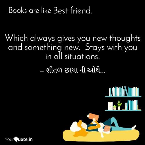 Post by Shital Sangani on 12-Sep-2019 01:30pm