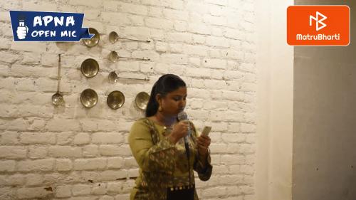 Apna Open Mic videos on Matrubharti