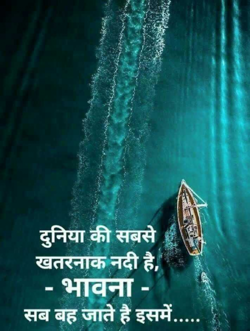 Post by Pravin Gor on 12-Sep-2019 06:11pm