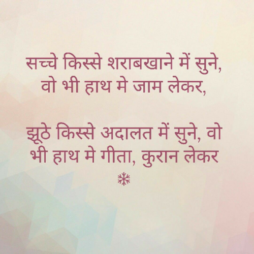 Post by Dimple Sanghadia on 12-Sep-2019 07:30pm