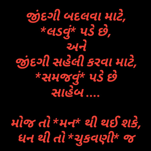 Post by Patel Amit on 13-Sep-2019 07:32pm