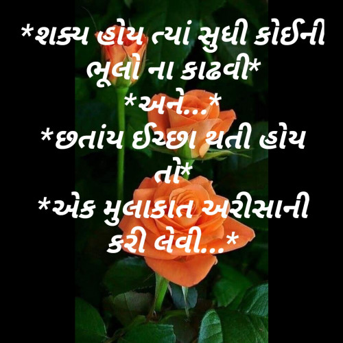 Post by Patel Amit on 14-Sep-2019 07:58am