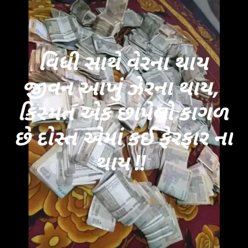 Post by Patel Amit on 14-Sep-2019 07:59am