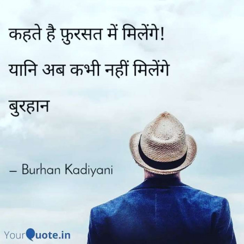 Post by Burhan Kadiyani on 16-Sep-2019 03:47pm