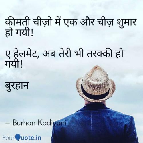 Post by Burhan Kadiyani on 17-Sep-2019 11:08pm