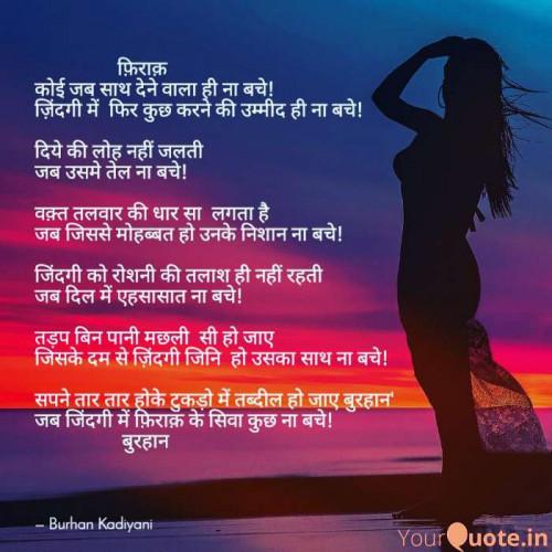 Post by Burhan Kadiyani on 17-Sep-2019 11:09pm