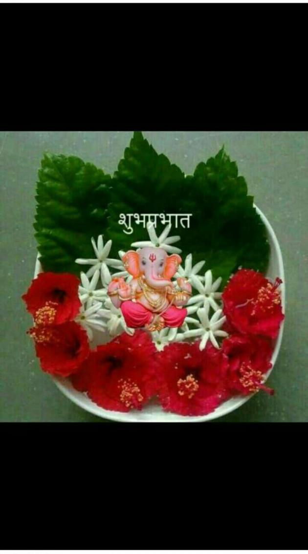 Marathi Good Morning by मच्छिंद्र माळी : 111257059