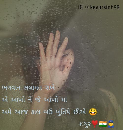 Post by Keyur Chavda on 20-Sep-2019 11:40am