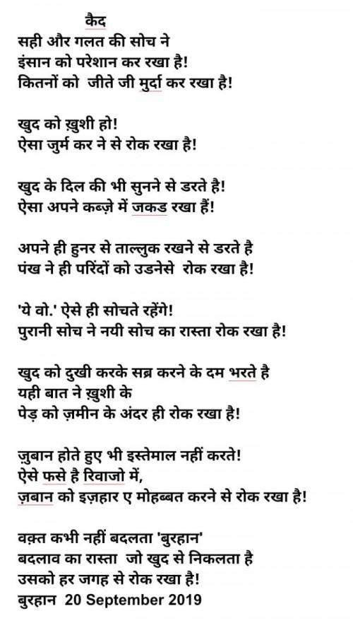 Post by Burhan Kadiyani on 20-Sep-2019 10:31pm