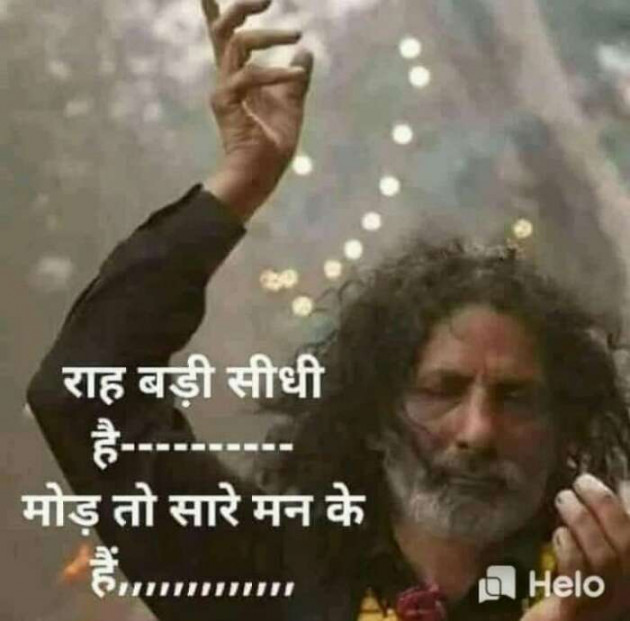 Gujarati Quotes by heenamehta : 111258822