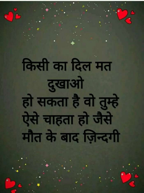 Post by Anuj on 21-Sep-2019 10:37pm